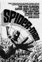 Удивительный Человек-паук (The Amazing Spider-Man)