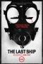 Последний корабль (The Last Ship)
