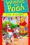 Новые приключения Винни Пуха (The New Adventures of Winnie the Pooh)