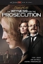 Свидетель обвинения (The Witness for the Prosecution)