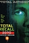 Вспомнить все 2070 (Total Recall 2070)