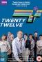 Двадцать двенадцать (Twenty Twelve)