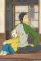 Брошенный кролик (Usagi Drop)
