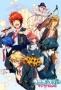 Поющий принц: реально 1000% любовь (Uta no Prince-sama: Maji Love 1000%)