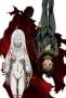 Страна чудес смертников (Deadman Wonderland)