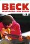 Бек (Beck: Mongolian Chop Squad)