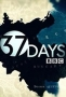 37 дней (37 Days)