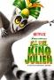 Да здравствует король Джулиан! (All Hail King Julien)