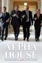 Альфа-дом (Alpha House)