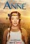 Энн  (Anne)