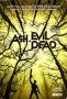 Эш против Зловещих мертвецов (Ash vs Evil Dead)