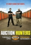 Охотники за реликвиями (Auction Hunters)