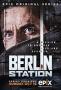 Берлинская резидентура (Berlin Station)