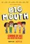 Большой рот (Big Mouth)