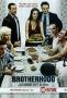Братство (Brotherhood)