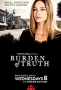 Бремя истины (Burden of Truth)