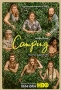 Кемпинг (Camping)