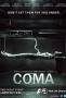 Кома (Coma)