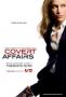 Тайные связи (Covert Affairs)