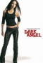 Темный ангел (Dark Angel)
