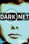 Даркнет (Dark Net)