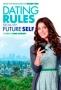 Правила свиданий из будущего (Dating Rules from My Future Self)