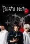 Тетрадь смерти (デスノート)
