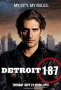 187 Детройт (Detroit 1-8-7)