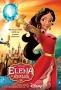Елена – принцесса Авалора (Elena of Avalor)