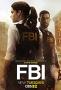ФБР (FBI)