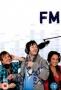 Радиоволна (FM)
