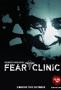 Клиника страха (Fear Clinic)