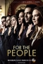 Для людей (For the People)