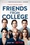 Друзья с колледжа (Friends from College)