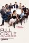 Замкнутый круг (Full Circle)