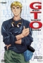 Крутой учитель Онидзука (GTO: Great Teacher Onizuka)