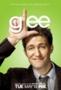 Лузеры (Glee)