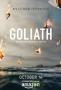 Голиаф (Goliath)