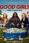 Хорошие девчонки (Good Girls)