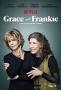 Грейс и Фрэнки (Grace and Frankie)
