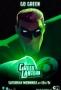 Зеленый Фонарь: Анимационный сериал (Green Lantern: The Animated Series)