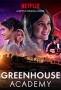 Академия Гринхаус (Greenhouse Academy)