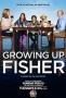 Путеводитель по семейной жизни (Growing Up Fisher)