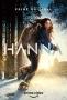 Ханна (Hanna)