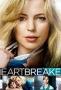 Разбивающая сердца (Heartbeat)