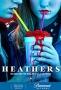 Смертельное влечение (Heathers)
