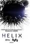 Спираль (Helix)