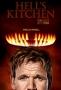 Адская кухня (Hell's Kitchen)