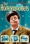 Новобрачные (The Honeymooners)