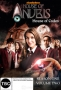 Обитель Анубиса (House of Anubis)